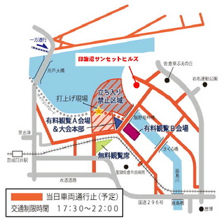 2013花火時交通規制図.jpg