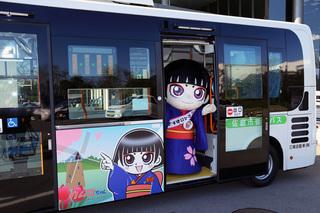 佐倉市コミュニティバス画像