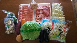 食材・牛+豚セット(P5)